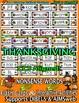 Thanksgiving MEGA Bundle