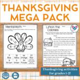 Thanksgiving MEGA Pack Grades 1-2 PDF and Digital