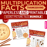 Thanksgiving MULTIPLICATION FACTS Paperless + Printable Secret Picture SET