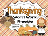 Thanksgiving Make a Word Freebie - Word Work