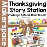 Thanksgiving MakersSpace/STEM Bundle