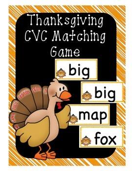Thanksgiving Matching CVC words
