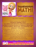 Thanksgiving Math!