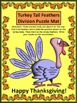 Thanksgiving Activities: Turkey Tail Feathers Division Puz