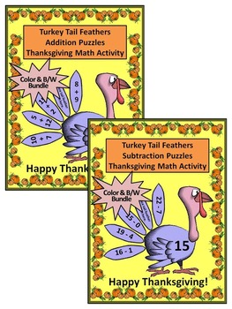 Thanksgiving Games: Turkey Tail Feathers Math Puzzles Bundle - Color & BW