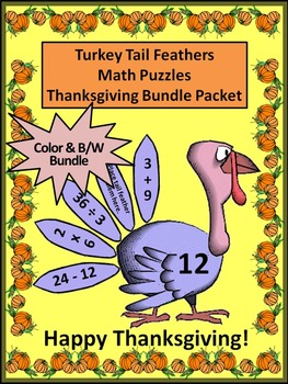 Thanksgiving Games: Turkey Tail Feathers Math Puzzles Bund