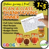 Thanksgiving Math Real Life Project Based Learning Activity Dinner Planner