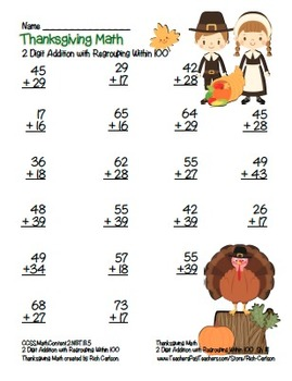 """""""Thanksgiving Math"""" 2 Digit Addition Regrouping Common Core Fun! (color version)"""