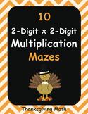 Thanksgiving Math: 2-Digit By 2-Digit Multiplication Maze