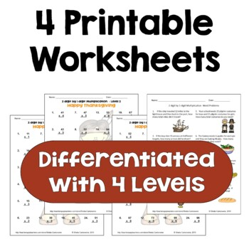 Thanksgiving Multiplication Worksheets - 2 digit by 1 digit (Differentiated)