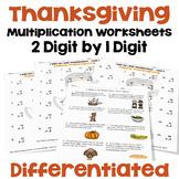 Thanksgiving 2 digit by 1 digit Multiplication Worksheets Printable and Digital