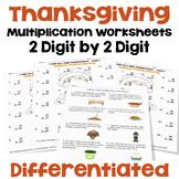 Thanksgiving 2 digit by 2 digit Multiplication Worksheets Printable and Digital