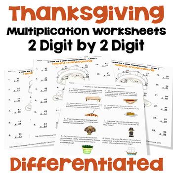 Thanksgiving Math - 2 digit by 2 digit Multiplication Work