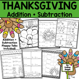 Thanksgiving Addition and Subtraction Printables