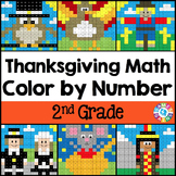 2nd Grade Thanksgiving Activities: 2nd Grade Thanksgiving Math (Color by Number)
