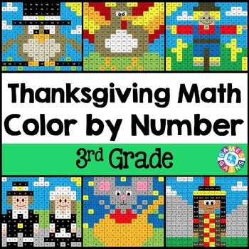 3rd Grade Thanksgiving Activities: 3rd Grade Thanksgiving Math (Color by Number