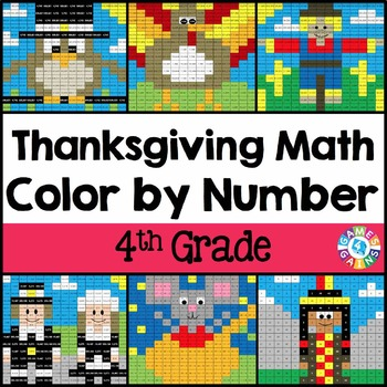 4th Grade Thanksgiving Activities: 4th Grade Thanksgiving Math (Color by Number)