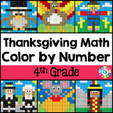 4th Grade Thanksgiving Activities: 4th Grade Thanksgiving Math (Color by Number
