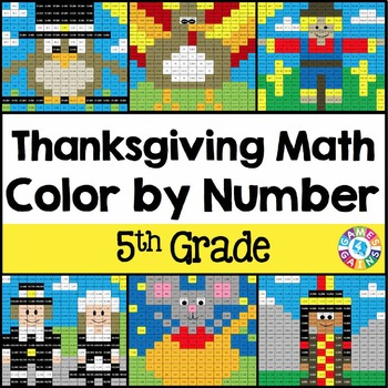 5th Grade Thanksgiving Activities: 5th Grade Thanksgiving Math (Color by Number)