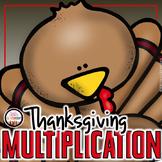 3rd Grade Thanksgiving Math - 3rd Grade Thanksgiving Multiplication Activities