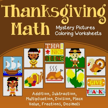 Thanksgiving Math Worksheets w/ Operations & Other Thanksgiving Math Activities