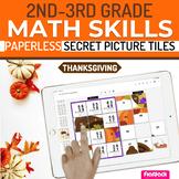 Thanksgiving Math 2nd-3rd Paperless Google Slides PPT Secret Picture Tiles