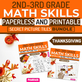 Thanksgiving Math   2nd-3rd   Paperless + Printable Secret Picture Tiles SET