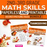 Thanksgiving Math | 2nd-3rd | Paperless + Printable Secret
