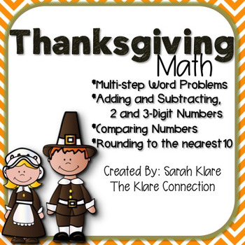 Thanksgiving Math {2nd Grade & 3rd grade Multi-Digit Addition and Subtraction}