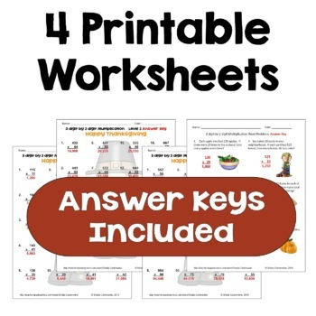 Thanksgiving Multiplication Worksheets - 3 digit by 2 digit (Differentiated)