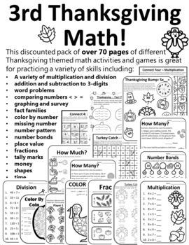 Thanksgiving Math 3rd Grade Thanksgiving Math Third Grade Thanksgiving 3rd Math