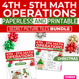 Christmas Math | 4th-5th | Paperless + Printable Secret Picture Tiles SET