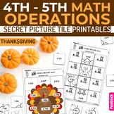 Thanksgiving Math 4th-5th Secret Picture Tile Printables
