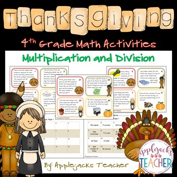 Thanksgiving Math Activities - 4th Grade - Multiplication and Division