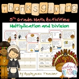 Thanksgiving Math Activities - 5th Grade - Multiplication