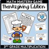 Thanksgiving Math Activities Multiplication 3rd Grade 3.OA.5 3.NBT.3
