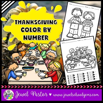 Thanksgiving Math Activities ☆ Thanksgiving Color By Number Pages