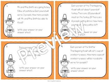 Thanksgiving Math Activities: The Thanksgiving Feast!