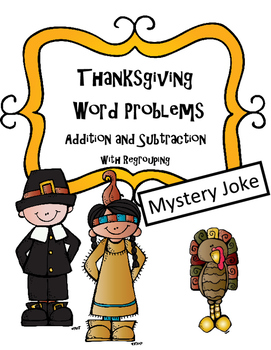 Thanksgiving Math Activities Word Problems (regrouping)