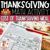 Thanksgiving Math Activity | Cost of Thanksgiving Meal