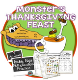 Thanksgiving Math Activity * Double Digit Multiplication 4th Grade