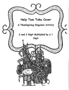Thanksgiving Math Activity: Multiplication 2 or 3 Digit ti