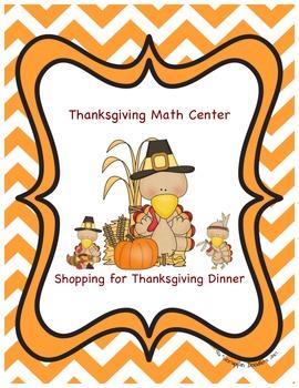 Thanksgiving Math Activity Shopping for Thanksgiving Dinner