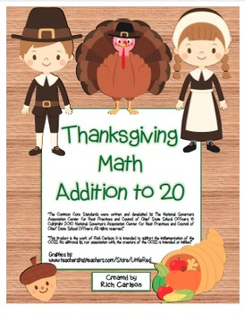 """""""Thanksgiving Math"""" Add Within 20 - Common Core - Addition Fun! (full color)"""