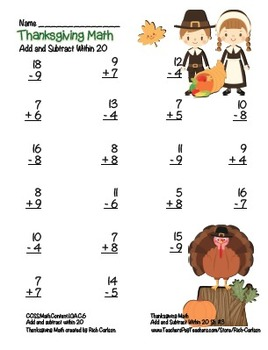 """Thanksgiving Math"" Add and Subtract Within 20 Common Core Fun! (color version)"