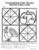 Thanksgiving Math Art - Quilt Square
