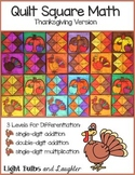 Thanksgiving Math Art - Quilt Square
