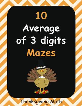 Thanksgiving Math: Average of 3 digits Maze