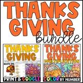 Thanksgiving Math BUNDLE: Math Pack and Multiplication Coloring w/ GOOGLE Slides