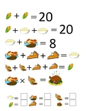 Thanksgiving Math Brain Benders